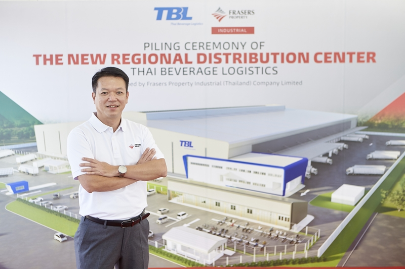 Frasers Property Industrial (Thailand) clinches deal of 34,000 sqm Built-to-Suit Regional Distribution Center on a 10-year lease with Thai Beverage Logistics